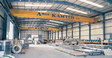 kamtsis-factory