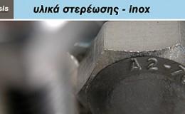 streosis_inox